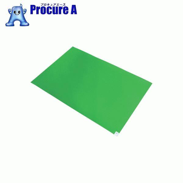 ブラストン 弱粘着マット 緑 (10枚入) BSC-84003-G 10枚▼412-7927 (株)ブラストン