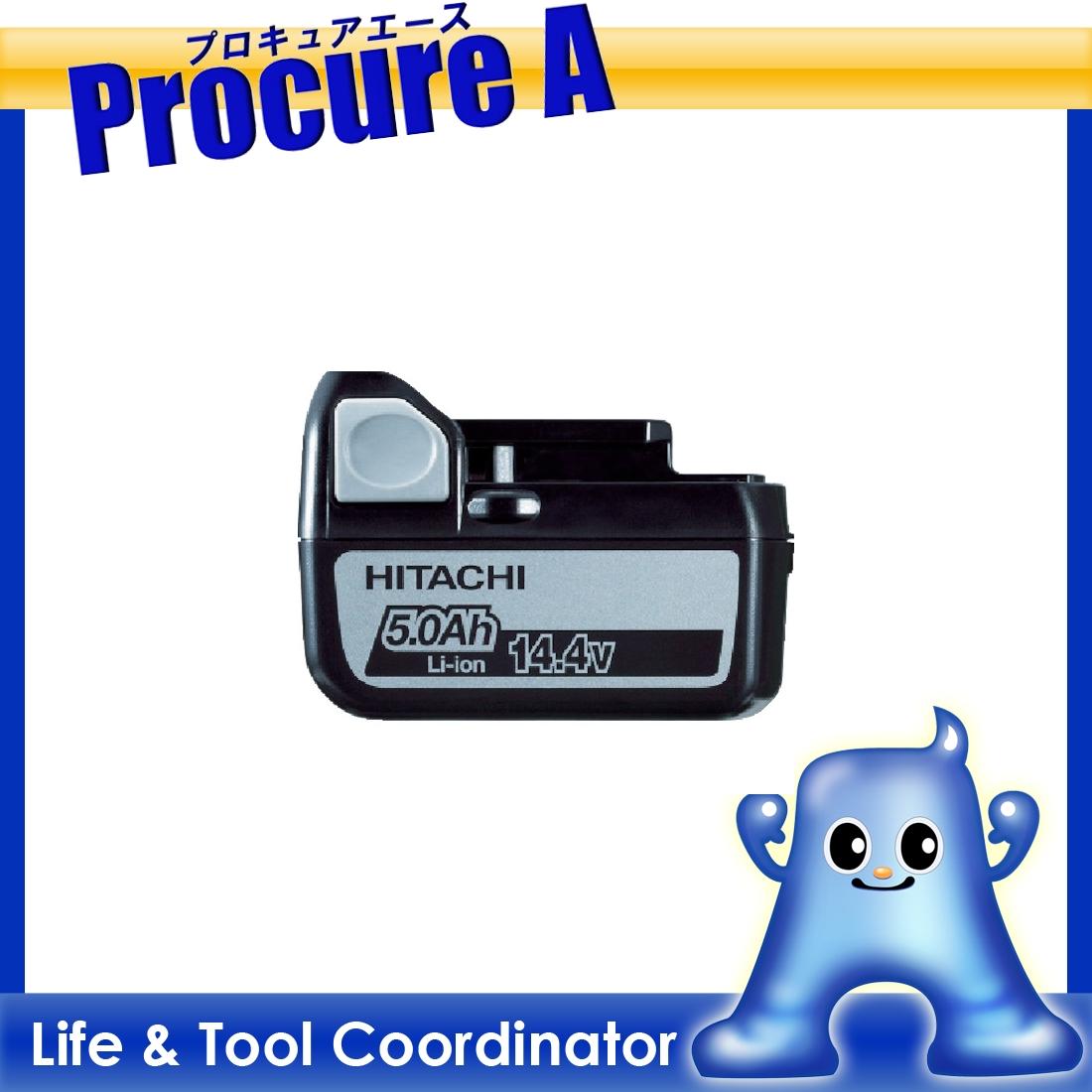 日立 14.4Vリチウムイオン5.0Ah電池 BSL1450 ▼485-1439 日立工機(株) Hitachi Koki