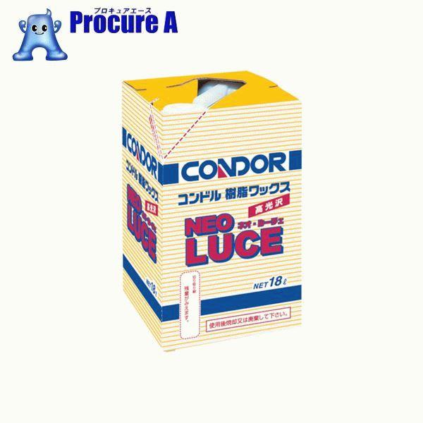 コンドル (ワックス)樹脂ワックス ネオルーチェ 18L C260-18LX-MB ▼175-7091 山崎産業(株)