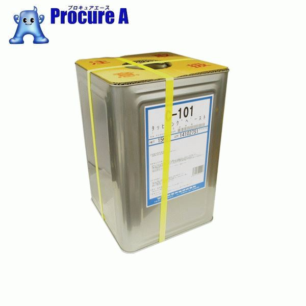 12 /& 24 VOLT HORSE BOX BATTERY DISCHARGE PROTECTOR 40AMP
