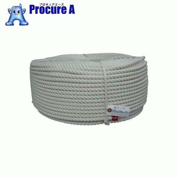 ユタカメイク ロープ 綿ロープ巻物 10φ×200m C10-200 ▼829-1204 (株)ユタカメイク