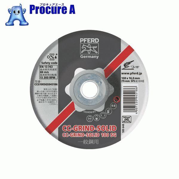 PFERD CCグラインドソリッド 125X22 SGステンレス CCG125SGI945216 10枚▼451-9892 PFERD社
