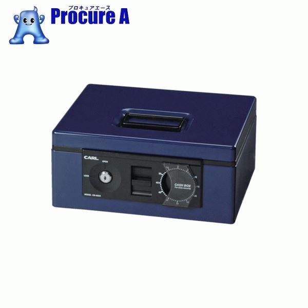 カール 手提げ金庫 キャッシュボックス CB-8660-B ブルー B5サイズ CB-8660-B ▼855-5053 カール事務器(株)
