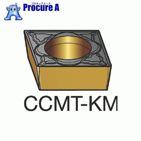 サンドビック コロターン107 旋削用ポジ・チップ H13A 超硬 CCMT 06 02 04-KM H13A 10個▼603-3733 サンドビック(株)コロマントカンパニー