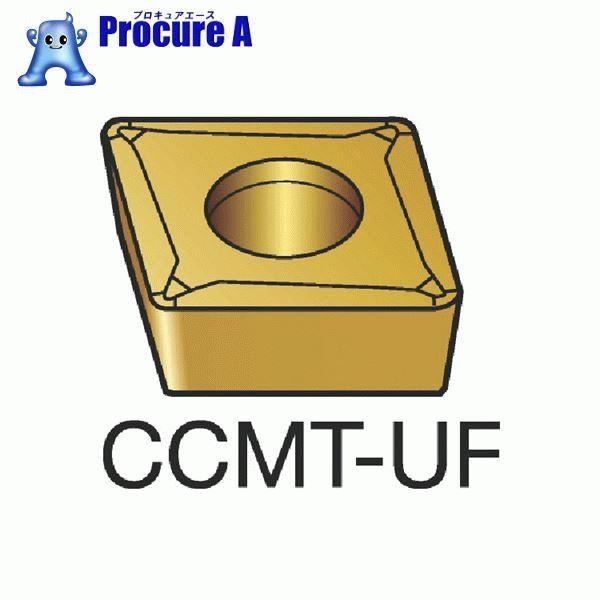 サンドビック コロターン107 旋削用ポジ・チップ 1125 COAT CCMT 09 T3 02-UF 1125 10個▼606-8626 サンドビック(株)コロマントカンパニー