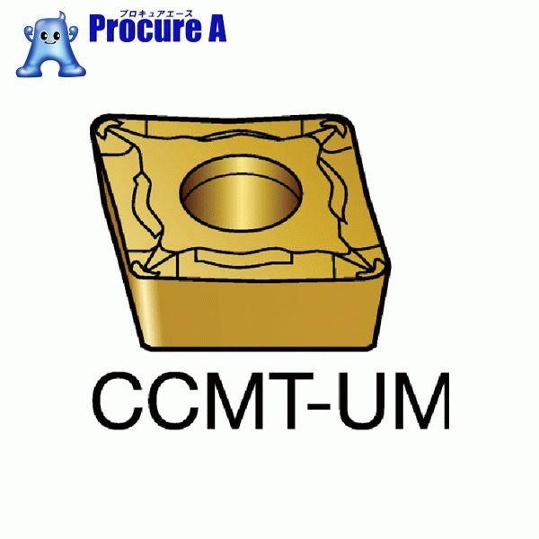 サンドビック コロターン107 旋削用ポジ・チップ 1125 CCMT 09 T3 04-UM ▼610-9659 サンドビック(株)コロマントカンパニー