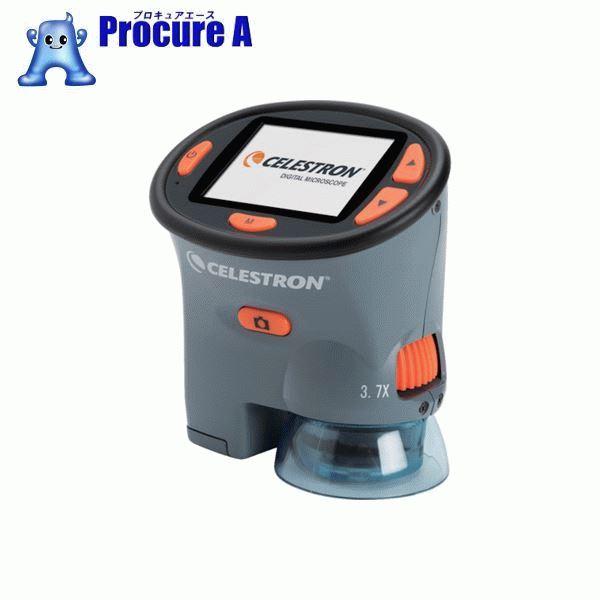 CELESTRON ポータブルLCDデジタル顕微鏡 CE44310 ▼817-9797 セレストロン社