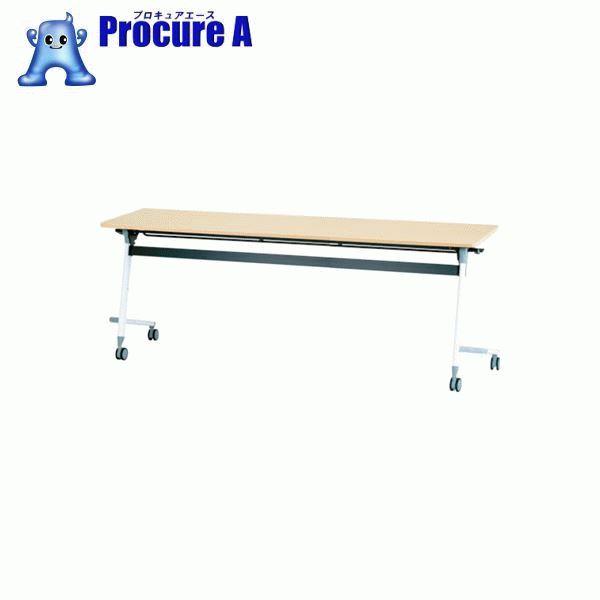 アイリスチトセ フライングテーブル 1800×600×700 シルクウッド CFVA40-SW ▼471-0134 アイリスチトセ(株) 【代引決済不可】