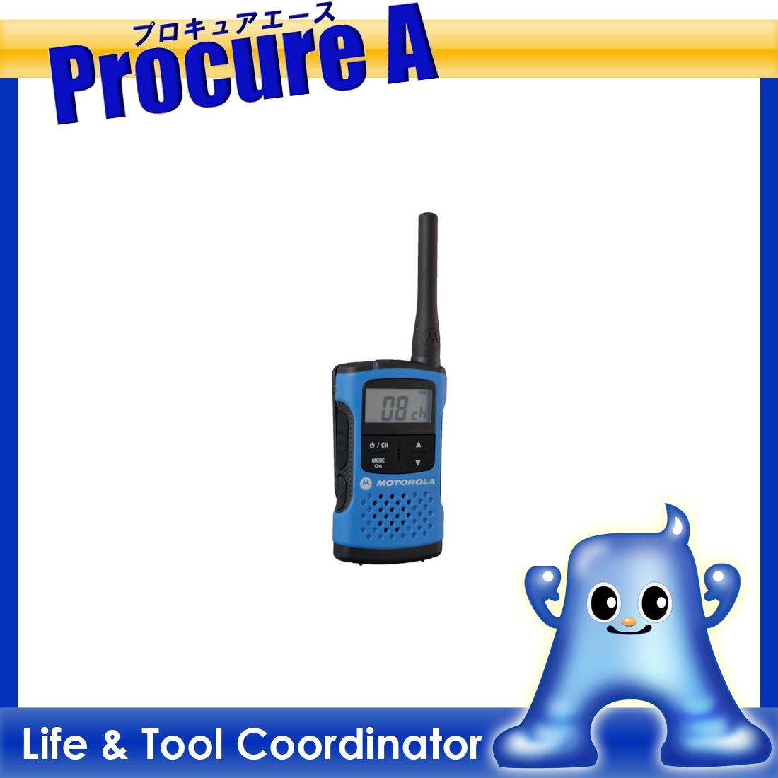 モトローラ    特定小電力トランシーバー CL08 BLUE ▼829-0799 モトローラ社