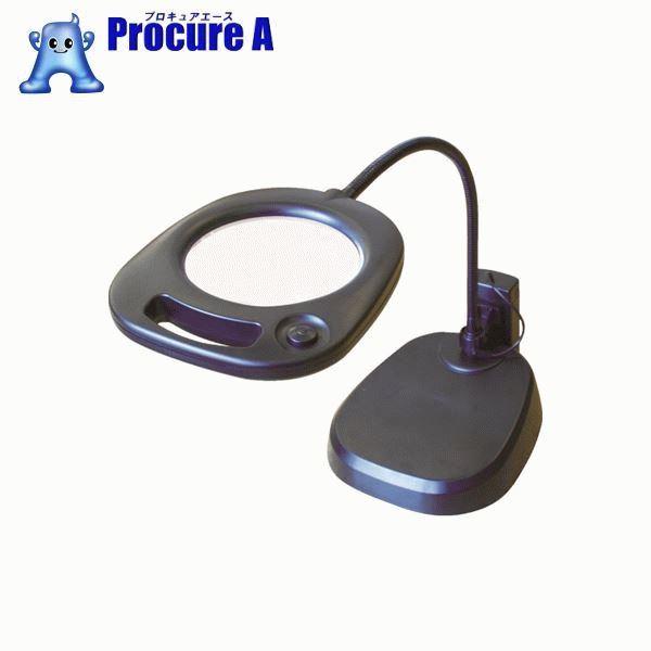 池田レンズ LEDライト付スタンドルーペ CMS-130 ▼365-0120 池田レンズ工業(株)