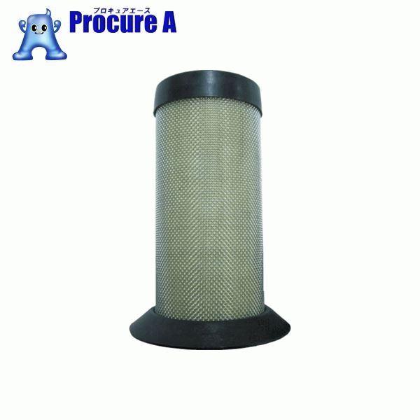 日本精器 高性能エアフィルタ用エレメント3ミクロン(CN2用) CN2-E9-20 ▼439-9129 日本精器(株)