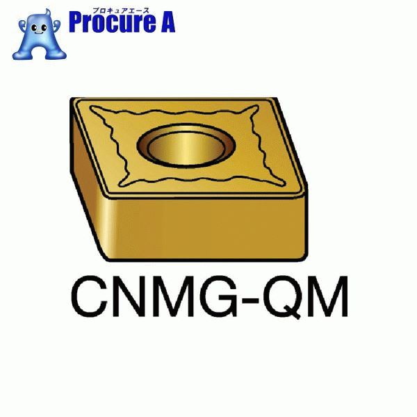サンドビック T-Max P 旋削用ネガ・チップ 2025 COAT CNMG 12 04 04-QM 2025 10個▼609-5607 サンドビック(株)コロマントカンパニー