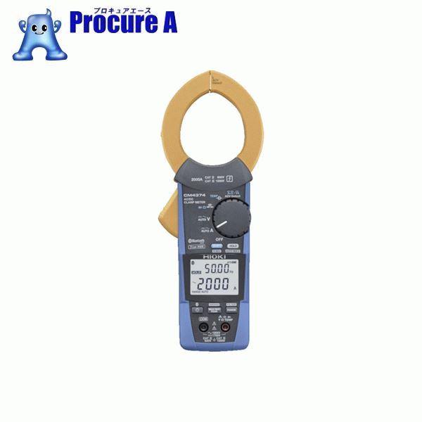 HIOKI AC/DCクランプメータ CM4374 ▼835-8282 日置電機(株)