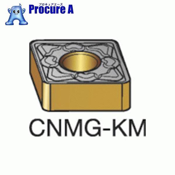 サンドビック T-Max P 旋削用ネガ・チップ 3215 COAT CNMG 12 04 12-KM 3215 10個▼604-1531 サンドビック(株)コロマントカンパニー