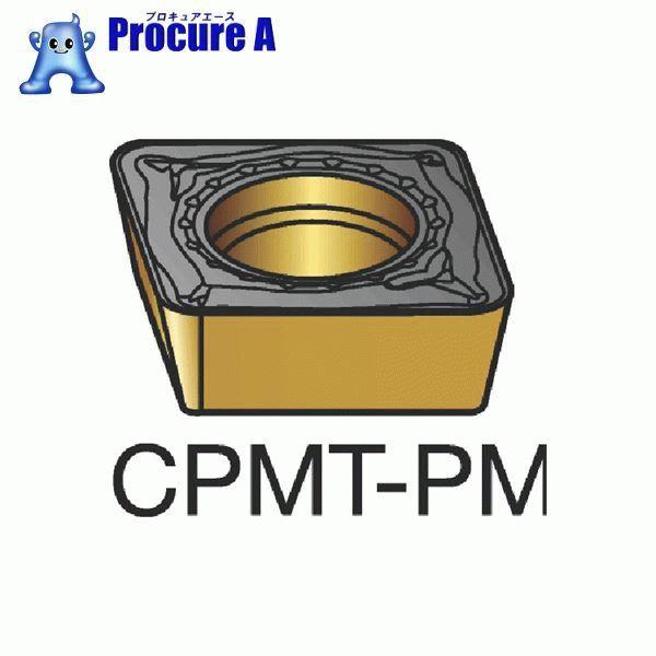 サンドビック コロターン111 旋削用ポジ・チップ 4235 COAT CPMT060204-PM 4235 10個▼339-2261 サンドビック(株)コロマントカンパニー