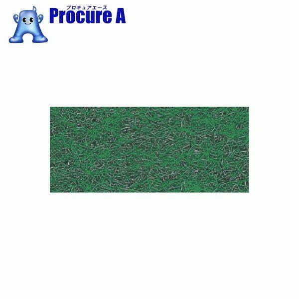 ワタナベ パンチカーペット グリーン 防炎 182cm×30m CPS-703-182-30 ▼397-1287 ワタナベ工業(株)