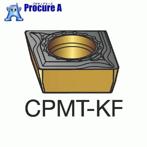 サンドビック コロターン111 旋削用ポジ・チップ 3215 COAT CPMT 06 02 04-KF 3215 10個▼696-0391 サンドビック(株)コロマントカンパニー