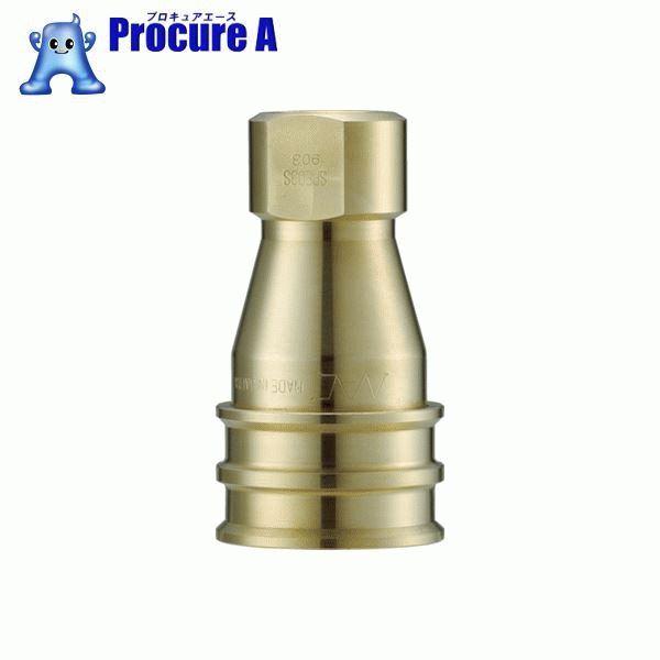 ナック クイックカップリング S・P型 真鍮製 オネジ取付用 CSP10S2 ▼364-4111 長堀工業(株)