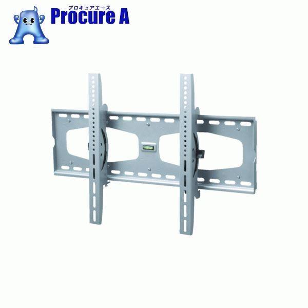 SANWA ディスプレイ壁掛け金具 CR-PLKG6 ▼818-3945 サンワサプライ(株)