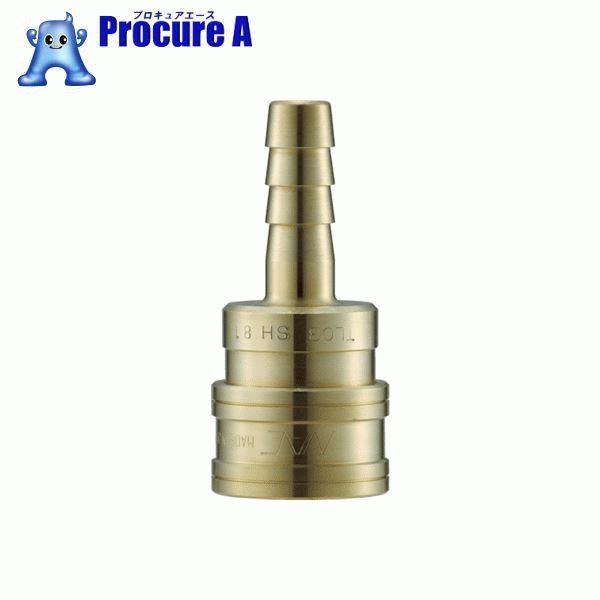 ナック クイックカップリング TL型 真鍮製 ホース取付用 両路開放型 CTL16SH2 ▼364-5657 長堀工業(株)