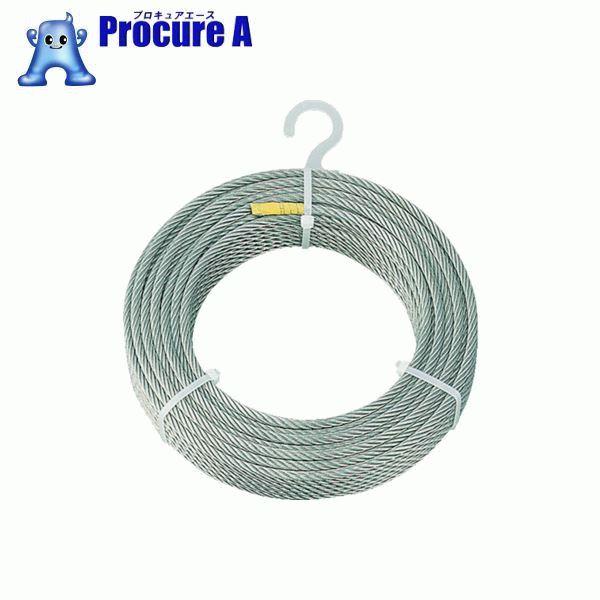 TRUSCO ステンレスワイヤロープ Φ4.0mmX100m CWS-4S100 ▼489-1414 トラスコ中山(株)