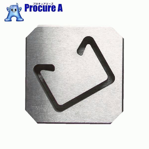 モクバ印 レースウエイカッターP用 固定刃 D95-2 ▼759-7371 (株)小山刃物製作所