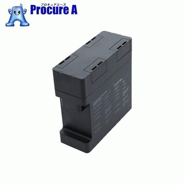 DJI PHANTOM3 NO.53 バッテリー充電用ハブ(P/A/S) D-117992 ▼835-6172 DJI JAPAN(株)