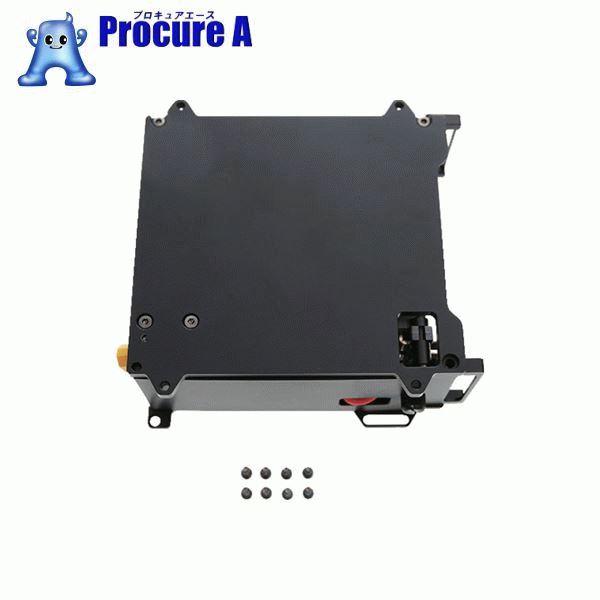 DJI Matrice 100 NO.3 バッテリーコンパートメントキット D-118036 ▼855-6248 DJI JAPAN(株)