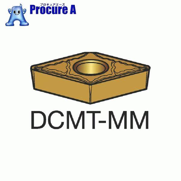 サンドビック コロターン107 旋削用ポジ・チップ 1125 COAT DCMT 07 02 08-MM 1125 10個▼359-0887 サンドビック(株)コロマントカンパニー