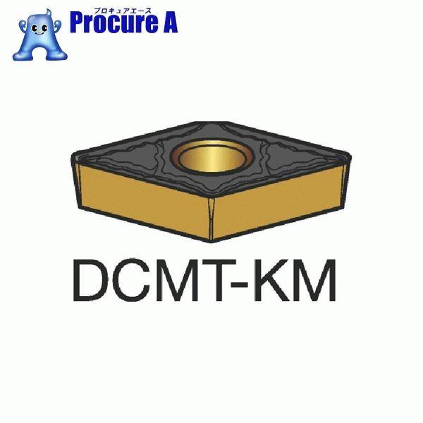 サンドビック コロターン107 旋削用ポジ・チップ 3215 COAT DCMT 11 T3 04-KM 3215 10個▼619-0804 サンドビック(株)コロマントカンパニー