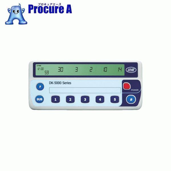ライン精機 電子数取器 5連式 DK-5005A ▼778-2268 ライン精機(株)