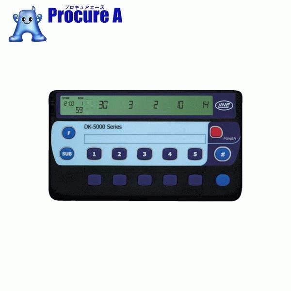 ライン精機 電子数取器 10連式 DK-5010B ▼778-2306 ライン精機(株)