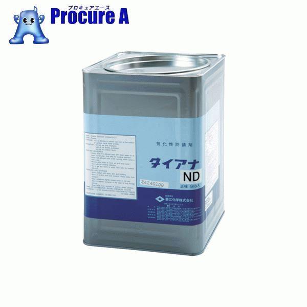 菱江化学 ダイアナND 5kg DIANA_ND-5KG ▼818-7927 菱江化学(株)