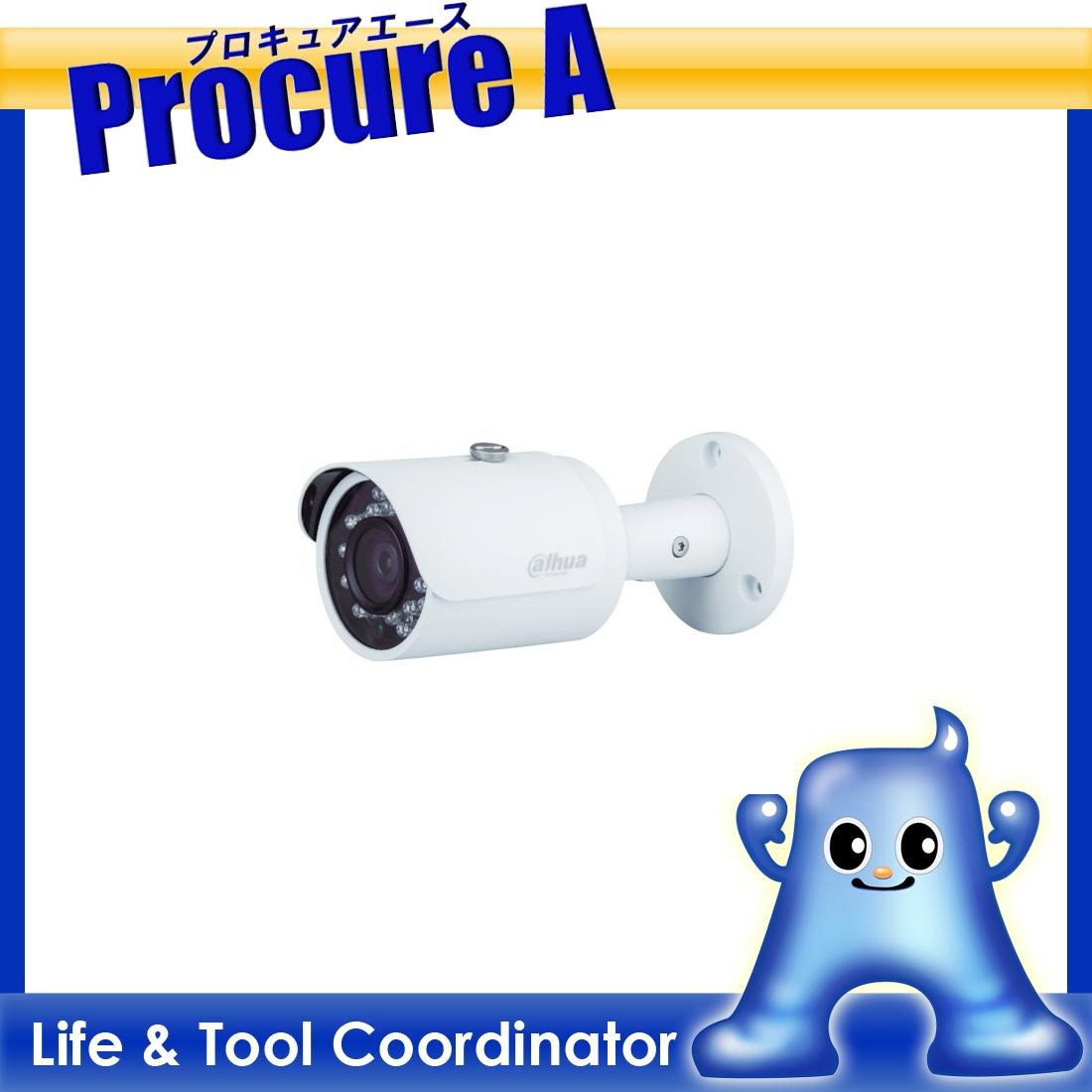 Dahua 1M IR防水バレット型カメラ φ90.4×213 ホワイト DH-HAC-HFW1100RP-VF ▼819-3338 Dahua社
