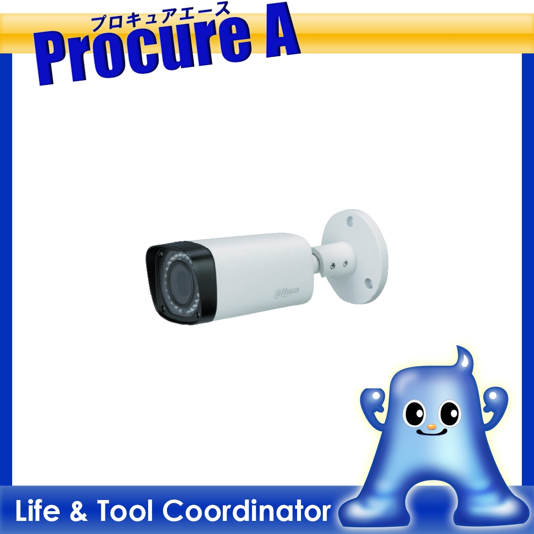 Dahua 2M IR防水バレット型カメラ 72×80×212.8 ホワイト DH-IPC-HFW2201RN-ZS ▼819-3353 Dahua社 【代引決済不可】