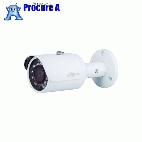 Dahua 100万画素 HDCVI 赤外線付防水バレット型カメラ φ90.4×213 ホワイト DH-HAC-HFW1100RN-VF-S3 ▼859-0834 Dahua社
