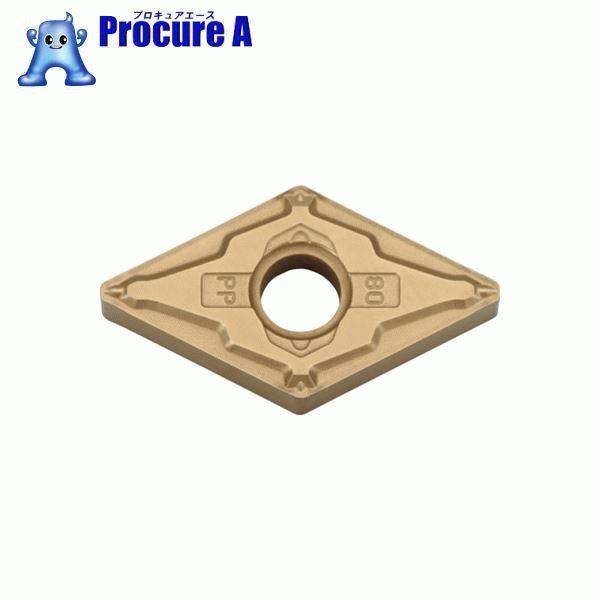 京セラ 旋削用チップ PV710 PVDサーメット CMT DNMG150402PP PV710 10個▼823-0140 京セラ(株) KYOCERA