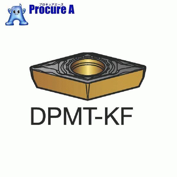 サンドビック コロターン111 旋削用ポジ・チップ 3215 COAT DPMT 07 02 04-KF 3215 10個▼696-0049 サンドビック(株)コロマントカンパニー