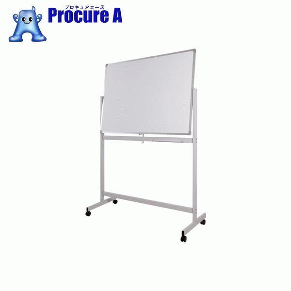 WRITEBEST 回転ボード両面 白×白 900×1500 DPS35 ▼836-9208 WRITE BEST社