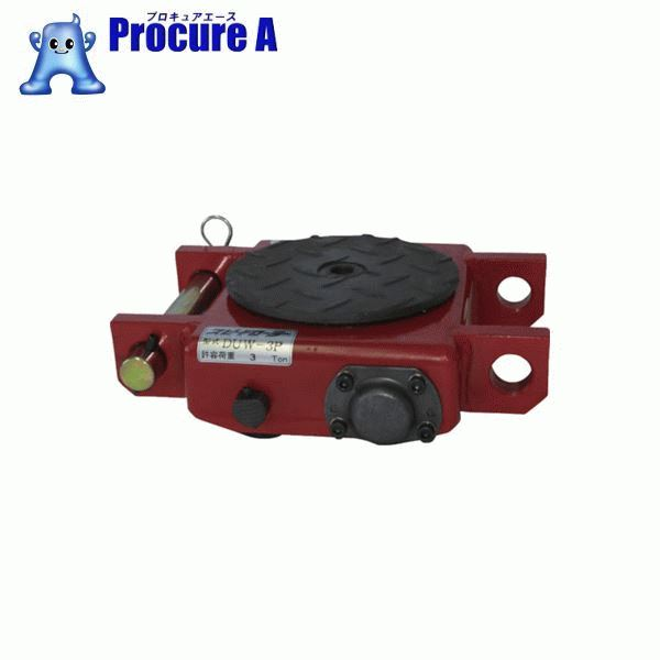 ダイキ スピードローラー低床型ウレタン車輪3ton DUW-3P ▼391-4119 (株)ダイキ