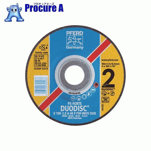 PFERD デュオディスクコンビネ-ション 100X2.8X15 A46P E100PSFID941591 10枚▼449-6655 PFERD社