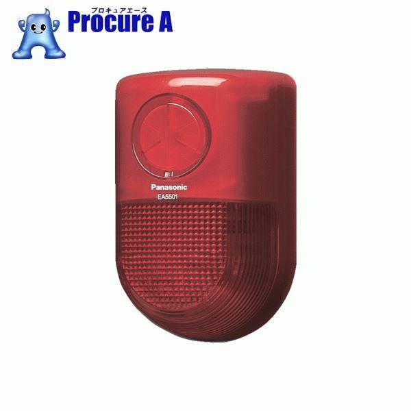 Panasonic 警報ランプ付ブザー屋側用AC100V EA5501 ▼836-2024 パナソニック(株)エコソリューションズ社