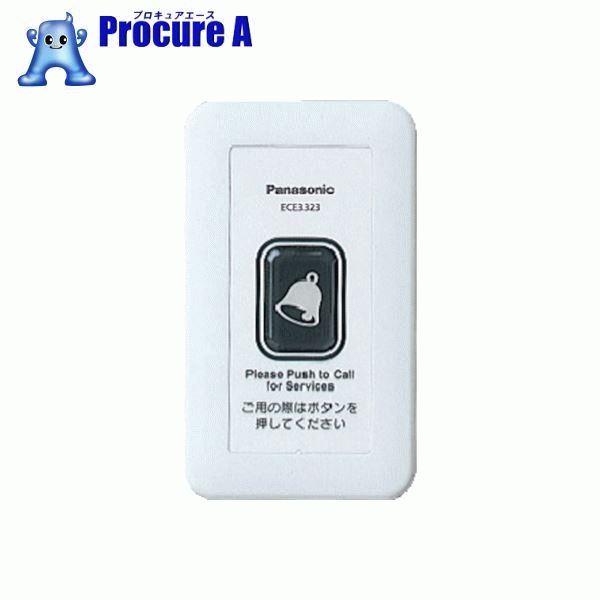 Panasonic ワイヤレスサービスコール壁掛型発信器 ECE3323 ▼836-2037 パナソニック(株)ライフソリューションズ社