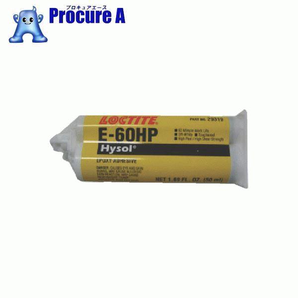 ロックタイト エポキシ接着剤E-40HT耐熱 E-40HT-50 10本▼836-6445 ヘンケルジャパン(株)AG事業部