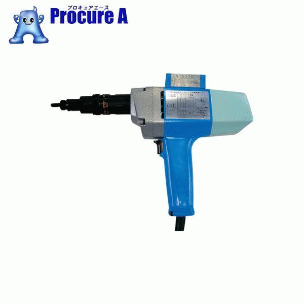 POP ポップナットセッター電動式100V用M4~M10対応 EN1000A ▼293-8898 ポップリベットファスナー(株)POP
