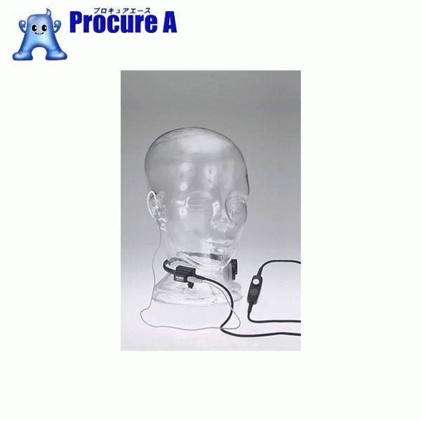 アルインコ 業務用咽喉マイク EME39A ▼354-4877 アルインコ(株) 電子事業部