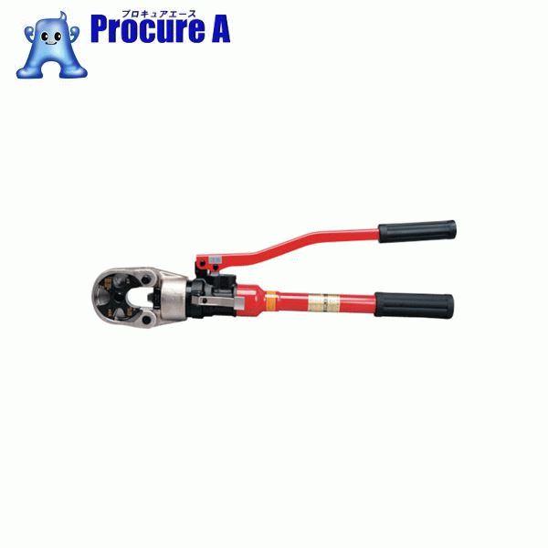 泉 手動油圧式工具標準ダイス付 EP-150A ▼375-0523 マクセルイズミ(株)