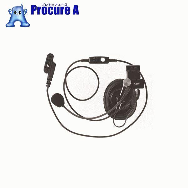 アルインコ ヘルメット用ヘッドセット(スプリングプラグ) EME40A ▼385-3799 アルインコ(株) 電子事業部