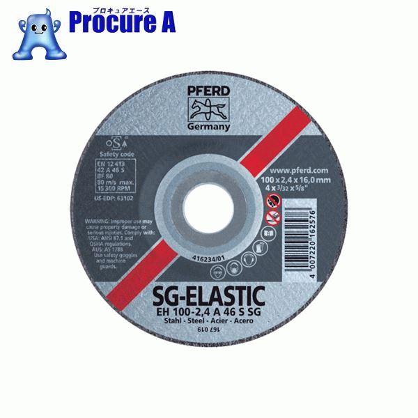 PFERD 切断砥石 SG-ELASTIC 100X2.4X15 A46S EH100SGE941560 25枚▼449-6663 PFERD社