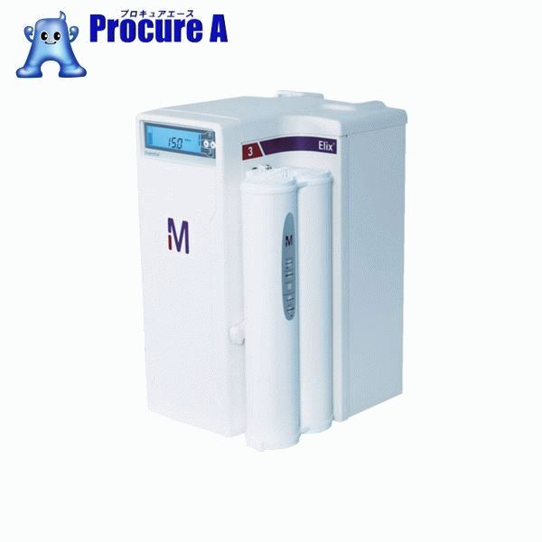 メルク Elix Essential UV 10 ELIX ESSENTIAL UV 10 ▼468-9593 メルク(株) 【代引決済不可】